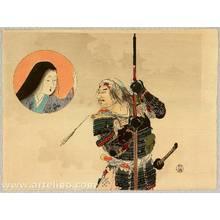 富岡英泉: Samurai Warrior - Artelino