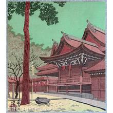 Fujishima Takeji: Kitano Shrine - Artelino