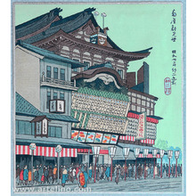 Fujishima Takeji: Opening Day at Minamiza Theater - Artelino
