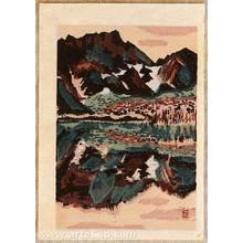 Yamaguchi Susumu: Lake Taisho in Kamikochi - Artelino
