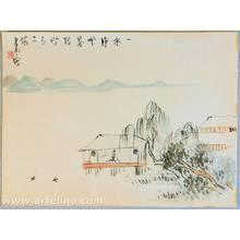 Komuro Suiun: House on River - Artelino