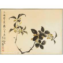 Komuro Suiun: Yellow Flowers - Artelino
