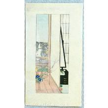 Komura Settai: Veranda with View - Artelino