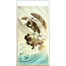 Tsuchiya Koitsu: Eagle over Waves - Artelino