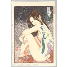 Paul Binnie: Tattoo Girl - Edo Sumi Hyakushoku - Artelino