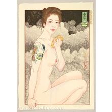 Paul Binnie: Harunobu's Bathtub - Edo Sumi Hyakushoku - Artelino