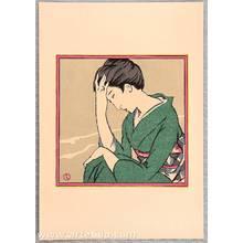 Takehisa Yumeji: Headache - Artelino