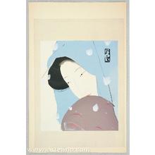 北野恒富: Heroine Umekawa - Complete Works of Chikamatsu - Artelino
