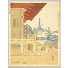 Koizumi Kishio: Gokoku Temple - 100 Views of Great Tokyo in Showa - Artelino