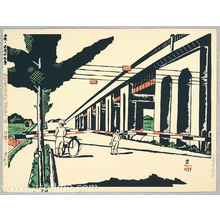 Koizumi Kishio: Suehiro Street - 100 Views of Great Tokyo in Showa - Artelino