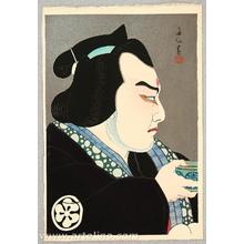 Natori Shunsen: Bando Jusaburo - Thirty-six Kabuki Actors - Artelino