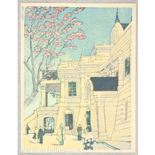 Koizumi Kishio: Hongan Temple - 100 Views of Great Tokyo in Showa - Artelino