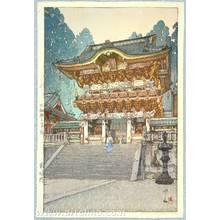 吉田博: Yomei Gate - Artelino