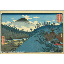 Utagawa Hiroshige: Treasure Room of Stone on Mt. Ryu - Sankai Mitate Sumo - Artelino