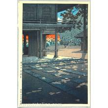 Kawase Hasui: Heirin-ji Temple at Nobidome - Artelino