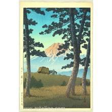 川瀬巴水: Dusk at Tagonoura Beach - Selection of Views of the Tokaido - Artelino