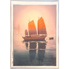 吉田博: Sailing Boats in the Morning - Inland Sea - Artelino