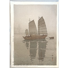 吉田博: Sailing Boats in the Mist - Inland Sea - Artelino