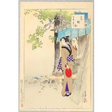 Mizuno Toshikata: Tea House Girl - Thirty-six Selected Beauties - Artelino