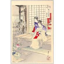 Ogata Gekko: Fujin Fuzoku Zukushi - Sewing at Veranda - Artelino