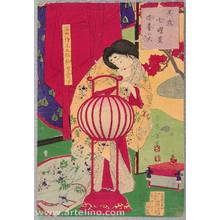 Tsukioka Yoshitoshi: Lighting - Seven Astrological Stars Alluded - Artelino