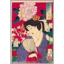 Tsukioka Yoshitoshi: Peony - Bijin Shichi-you-ka - Artelino