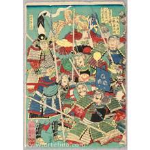 Utagawa Yoshitsuya: Samurai Warriors - Artelino