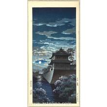 Tsuchiya Koitsu: Nijo Castle - Artelino