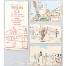 Wada Sanzo: Sketches of G.I. in New Japan - Artelino