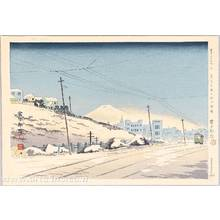 Tokuriki Tomikichiro: Fine Weather after Storm - Thirty-six Views of Mt. Fuji - Artelino