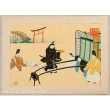 Maeda Masao: Miotsukushi - The Tale of Genji - Artelino