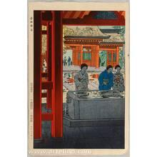 笠松紫浪: Katori Shrine - Artelino