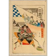 Ogata Gekko: Theater - Essay by Gekko - Artelino
