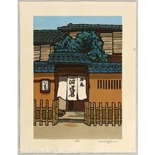 Nishijima Katsuyuki: Store Curtain - Artelino