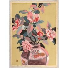 Maeda Toshiro: Flowers - Artelino