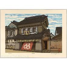 Nishijima Katsuyuki: Store in Kawagoe - Artelino