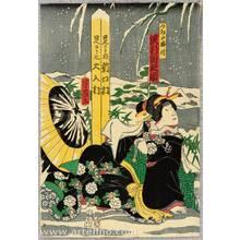 落合芳幾: Traveller in Snow - Kabuki - Artelino