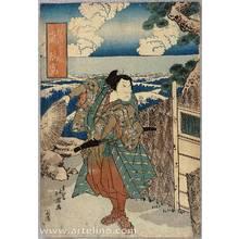 Shumbaisai Hokuei: Osaka Print : Samurai on Sea Shore - Kabuki - Artelino