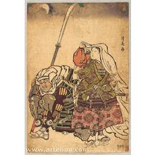 Torii Kiyonaga: Yoshitsune and Benkei - Artelino