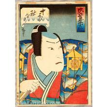 歌川広貞: Osaka Print : Soga Brothers - kabuki - Artelino