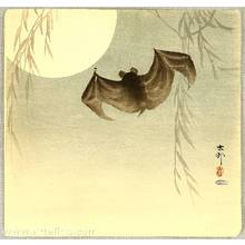 小原古邨: Flying Bat - Artelino