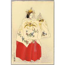 Tsukioka Gyokusei: Noh - Queen of the West - Artelino