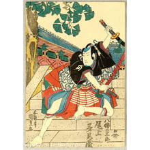 Utagawa Kunisada: Showing Off on Staircase - Kabuki - Artelino