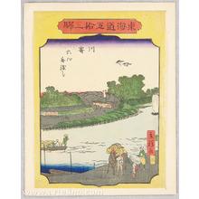 Utagawa Hiroshige III: Kawasaki - 53 Stations of Tokaido - Artelino