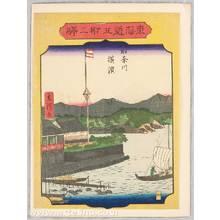 三代目歌川広重: 53 Stations of Tokaido - Kanagawa - Artelino