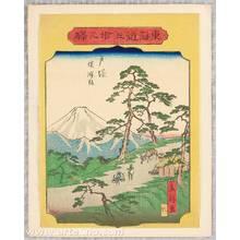 Utagawa Hiroshige III: 53 Stations of Tokaido - Totsuka - Artelino