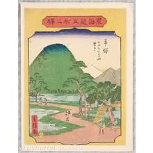 Utagawa Hiroshige III: 53 Stations of Tokaido - Hiratsuka - Artelino