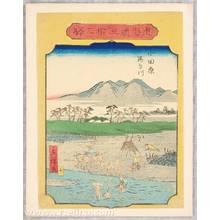 Utagawa Hiroshige III: 53 Stations of Tokaido - Odawara - Artelino