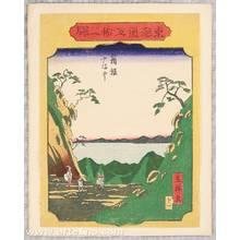 Utagawa Hiroshige III: 53 Stations of Tokaido - Hakone - Artelino