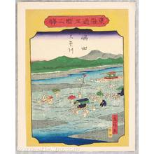 Utagawa Hiroshige III: 53 Stations of Tokaido - Shimada - Artelino